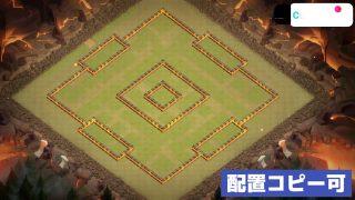 クラクラ配置【TH10】密集型の回廊陣(壁)